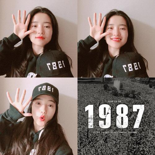 영화 `1987` 관객 500만명 돌파…장기흥행 가나